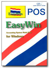 Easywins post